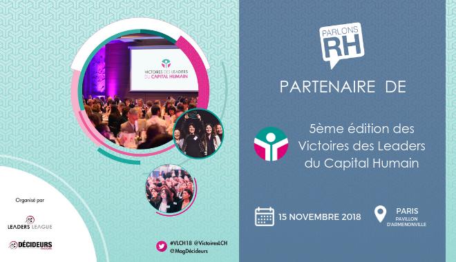 partenariat Victoires des Leaders du Capital Humain 2018 et Parlons RH